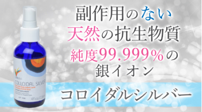99.999%純粋な直径0.0001ミクロンの奇跡